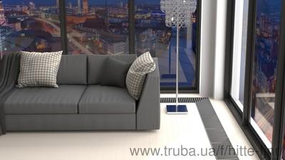 Внутрипольный конвектор Хитте для панорамного окна в квартире — Хитте