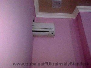 Один кондиционер на две комнаты — Украинский Стандарт