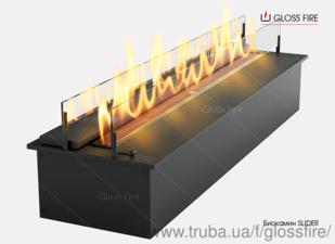 Дизайнерский биокамин Slider — Gloss Fire