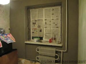 Теплоизоляция внутренних поверхностей стен. — СЕВСНАБ