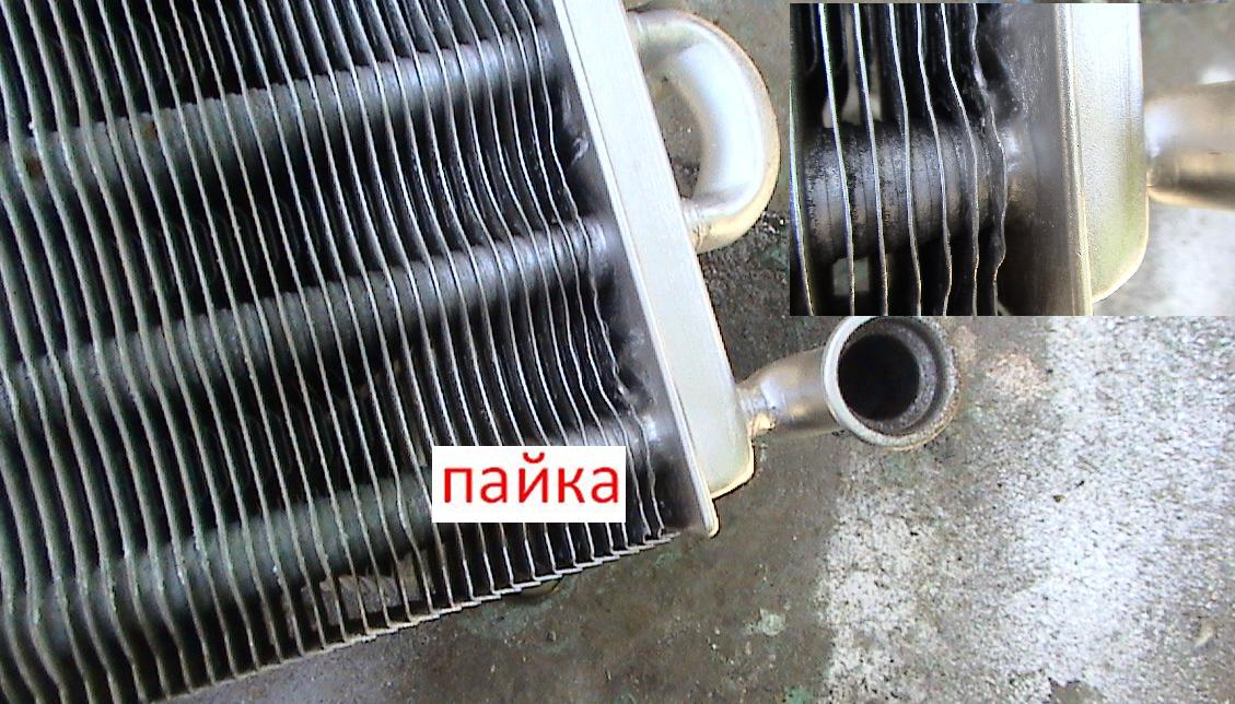 Ремонт теплообменника пайка Пластинчатый теплообменник Sondex S21A Пушкино