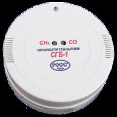 Сигнализатор газа СГБ 1-2Б