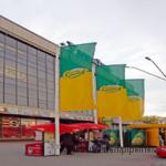 Сеть магазинов «Велика Кишеня» (г. Киев и регионы Украины) — ТД Прибалтика