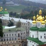 Национальный  Заповедник Киево-Печерская Лавра (г. Киев) — ТД Прибалтика
