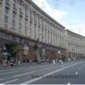 Здание Минагрополитики Украины (г.Киев)