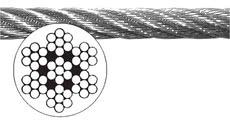 Трос нержавеющий, нержавеющий трос, плетение 7х7.