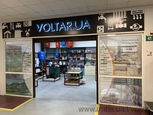 Магазин-салон — Voltar
