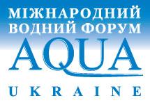AQUA UKRAINE - 2009