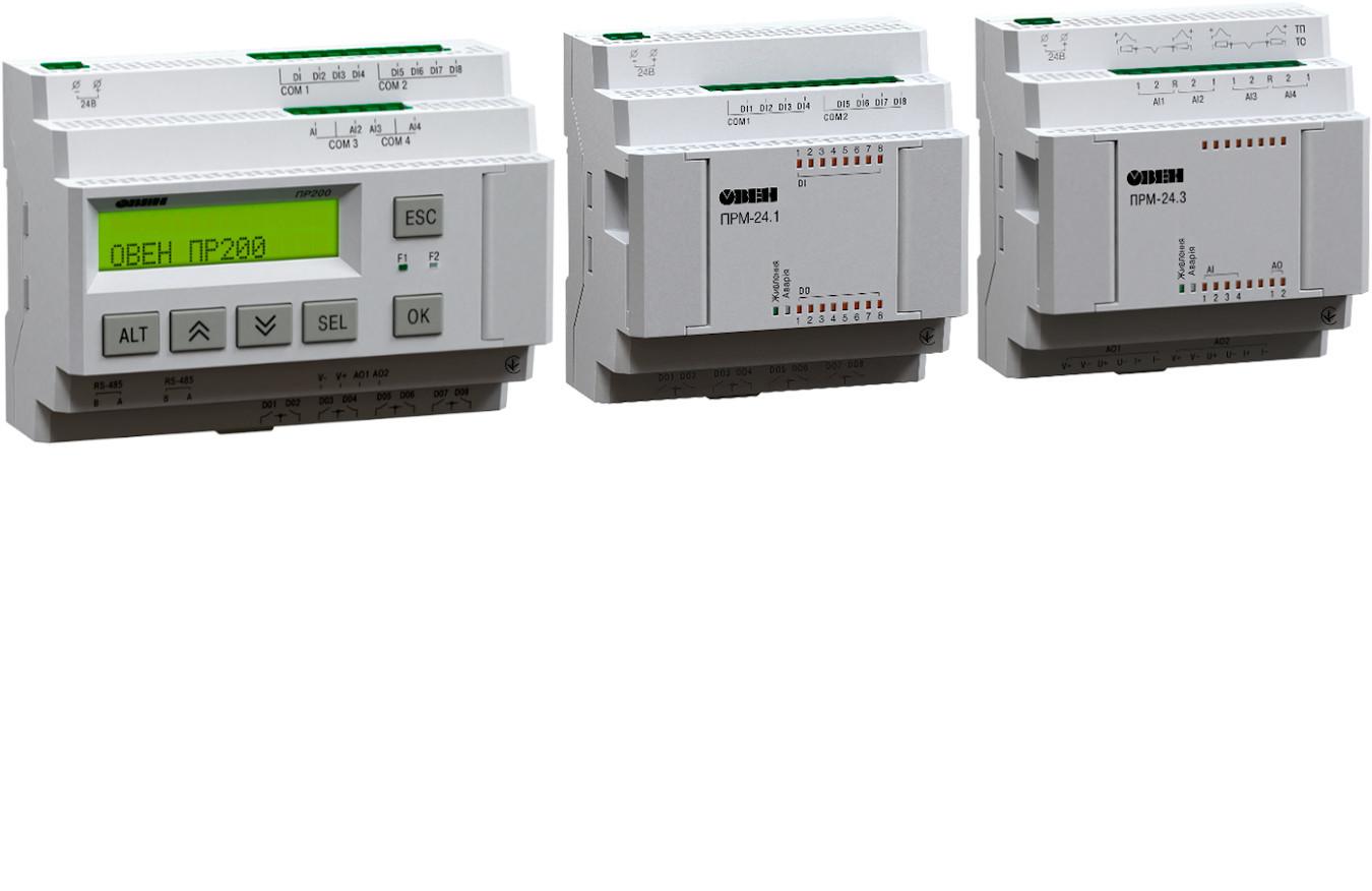 Программируемое реле Овен ПР200 и два модуля расширения входов/выходов