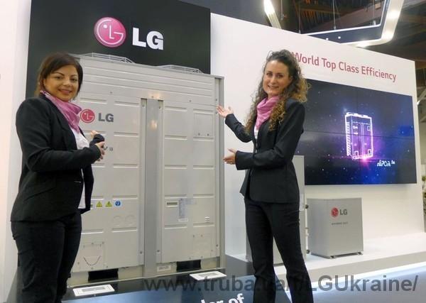 LG представила инновационные экологичные HVAC-решения на выставке Chillventa 2014