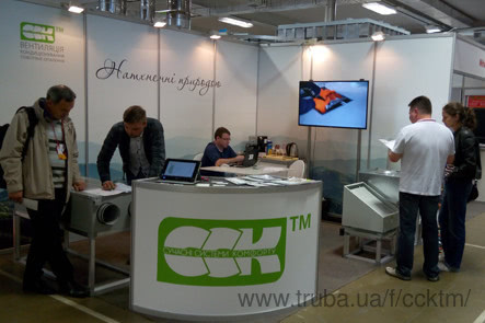 Итоги выставки «Отопление» от «ССК ТМ»