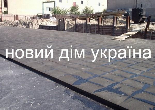 Акционные скидки на утеплитель Пеностекло с битумным покрытием