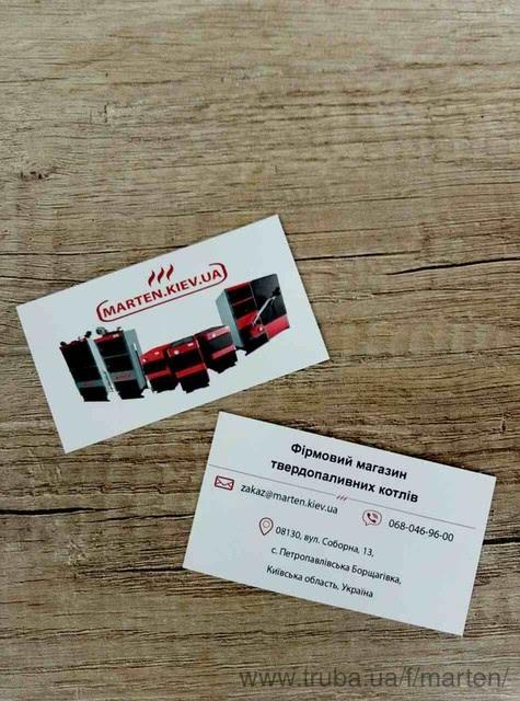 Відкриття фірмового магазину твердопаливних котлів