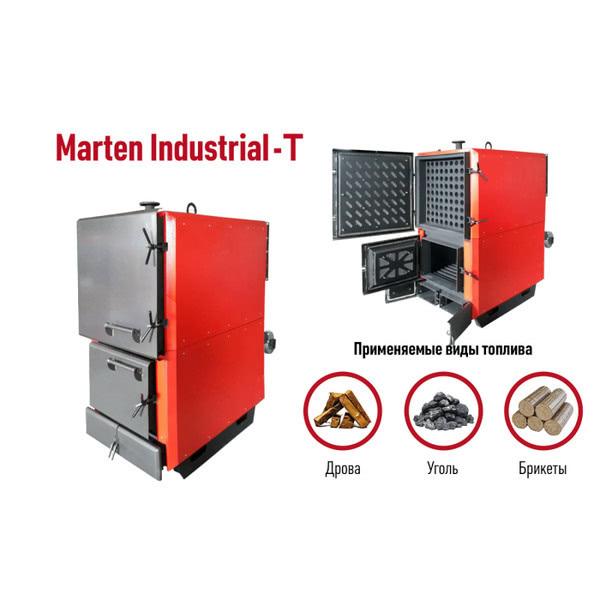 Лучшая цена на промышленный котел длительного горения на 100 кВт - всего 64 300 грн!