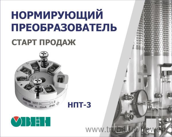 Старт продаж нормирующего преобразователя ОВЕН НПТ-3 для монтажа в коммутационную головку типа B датчика температуры
