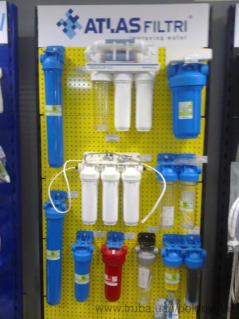 В магазине Полдюйма появились фильтры для воды AtlasFiltri Италия