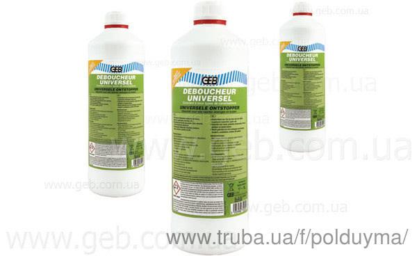 Новые поступления в Полдюйма: средство для прочистки канализации