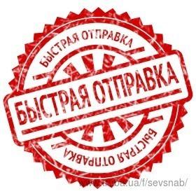 Организована доставка теплоизоляции Нова Пошта и Ин-тайм