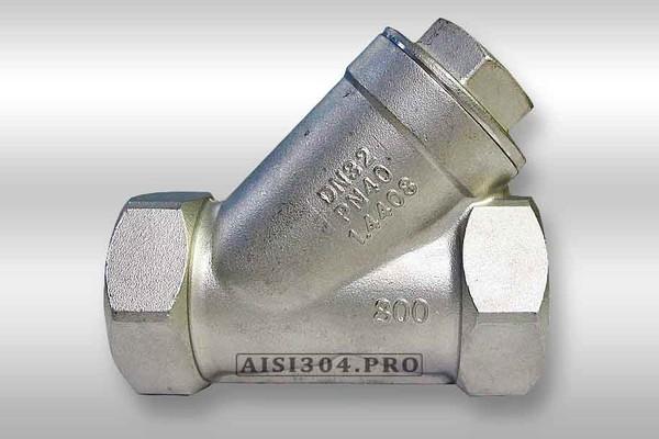 Фильтр угловой нержавеющий муфтовый Dn 15 AISI 304.