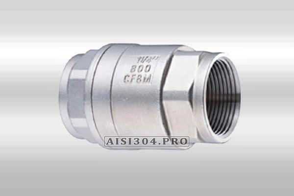 Пополнение склада: клапан обратный муфтовый нержавеющий от Ду 10 до Ду 50