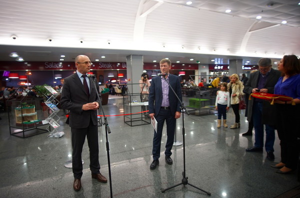 В аэропорту «Борисполь» открылась выставка «Твой Идеальный ЭКО Дом»