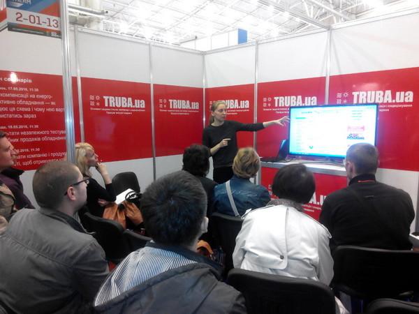 TRUBA.ua: встречаемся на «Aqua Therm Kyiv 2017»