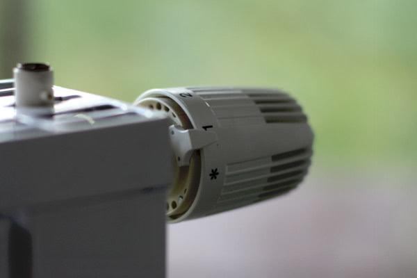 Грант на енергоефективне обладнання від ЄБРР можна отримати по 4000 товарів