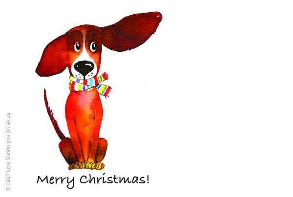 Поздравляем с наступающими Новогодними и Рождественскими праздниками!