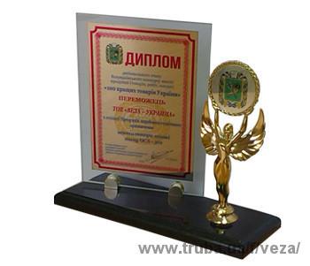 Осевые вентиляторы производства веза-Украина удостоены награды «100 кращих товарів України».