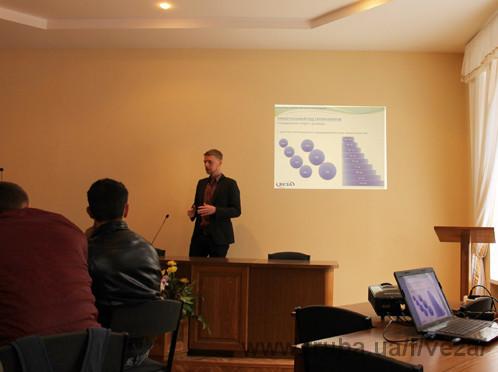 Молодые специалисты на открытом семинаре «ВЕЗА-Украина»