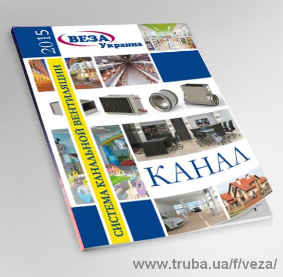 Обновленная серия каталогов ВЕЗА-Украина на сайте!