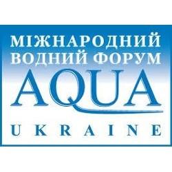 AQUA UKRAINE - 2016