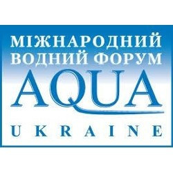 AQUA UKRAINE - 2018