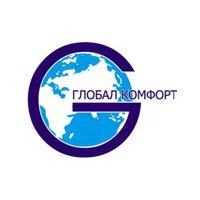 Глобал Комфорт