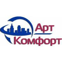 АРТ-КОМФОРТ