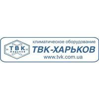 ТВК-Харьков
