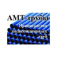 АМТ-трубы
