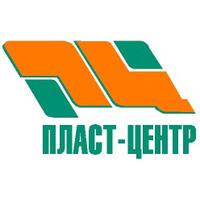 Пласт-Центр