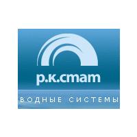 Р.К.Стат