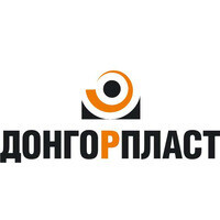 Донгорпласт