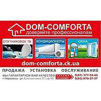 Dom-comforta