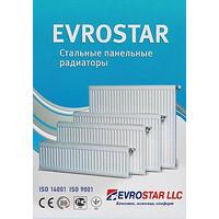 EVROSTAR LLC
