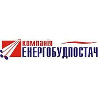 Компания Энергобудпостач