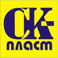 СК-Пласт