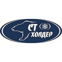 СТ ХОЛДЕР