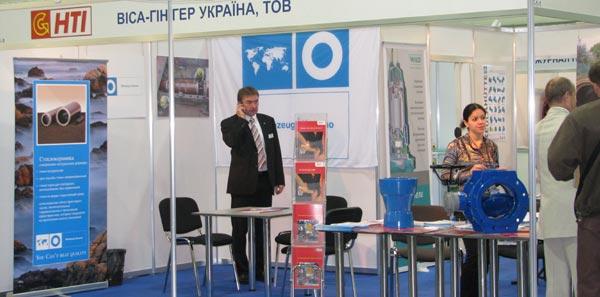 AQUA UKRAINE – 2009