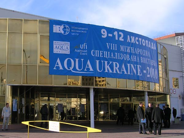 AQUA UKRAINE 2010