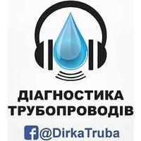 ЛКС Спецмонтаж