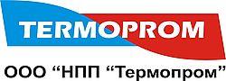 Термопром