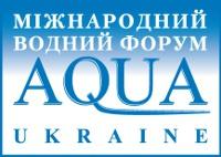 AQUA UKRAINE 2014